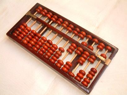 body_abacus.jpg