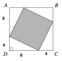 body_diagram_problem_5.1