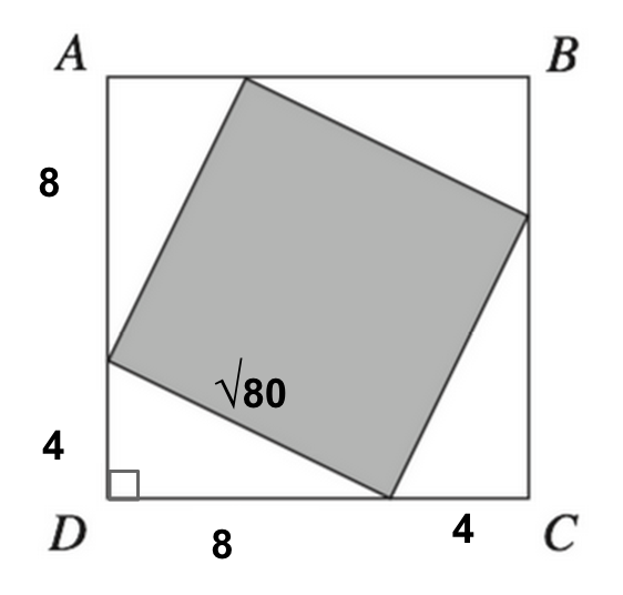 body_diagram_problem_5.3