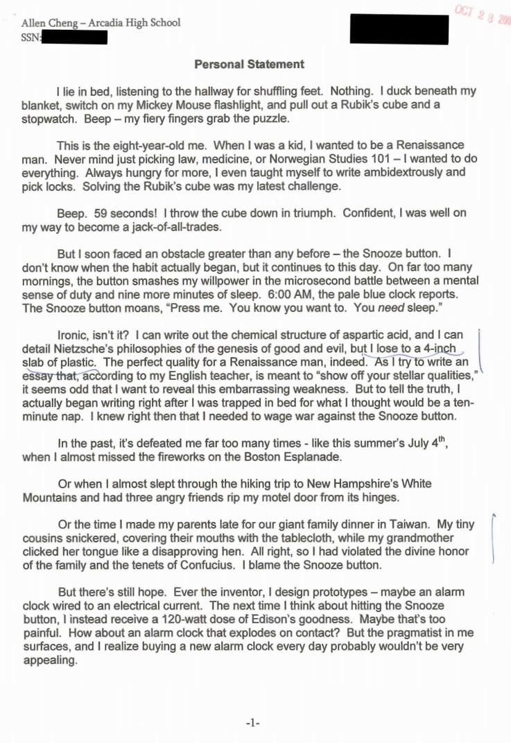 high school admission essay essays