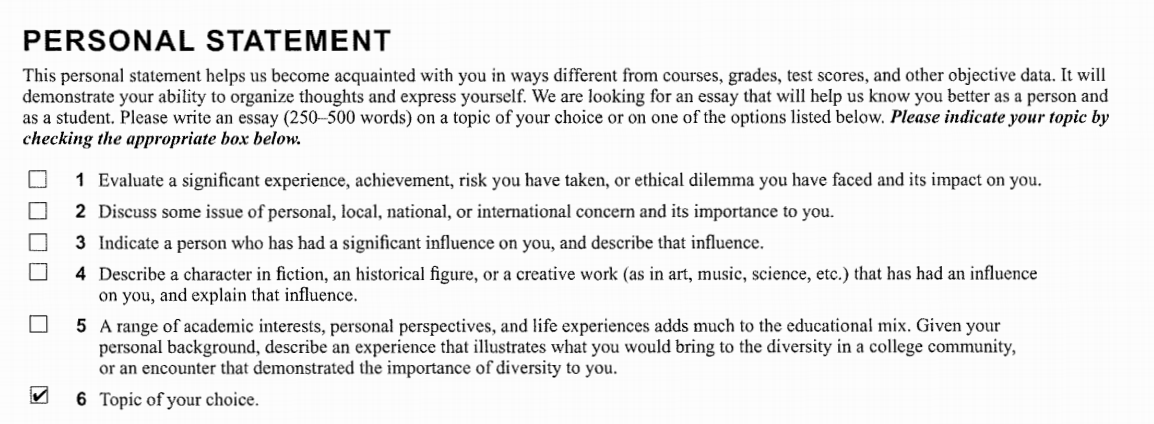college application essay prompt