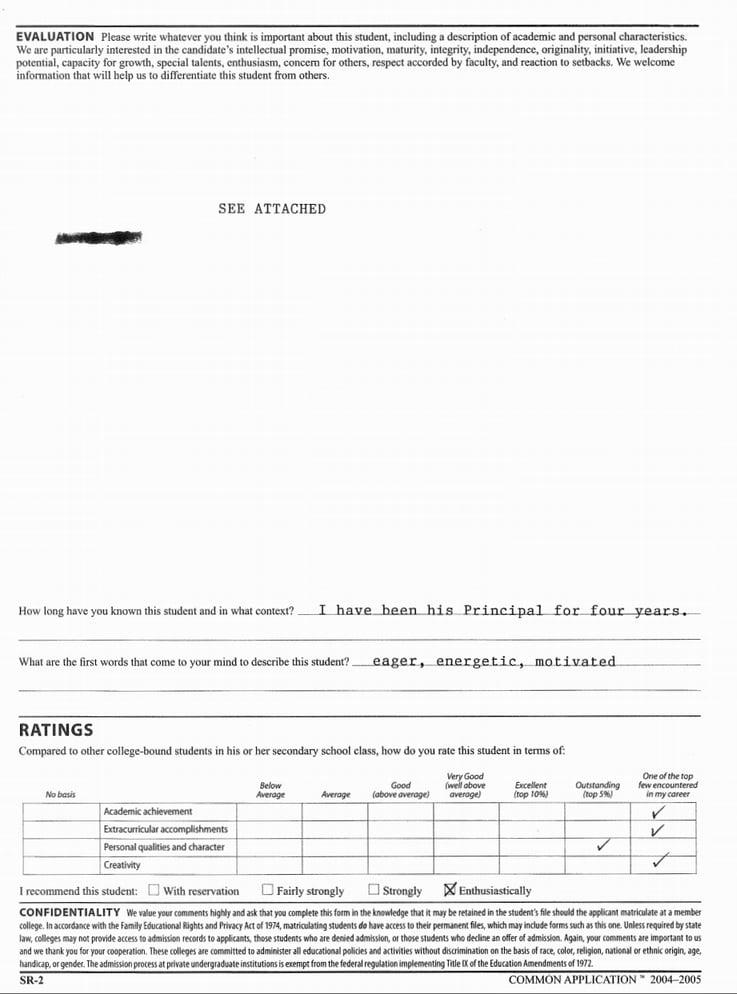 mba admission essay samples Kathryn Lovewell Law school admissions essay help   Graduate school resume help Essay Examples Kids