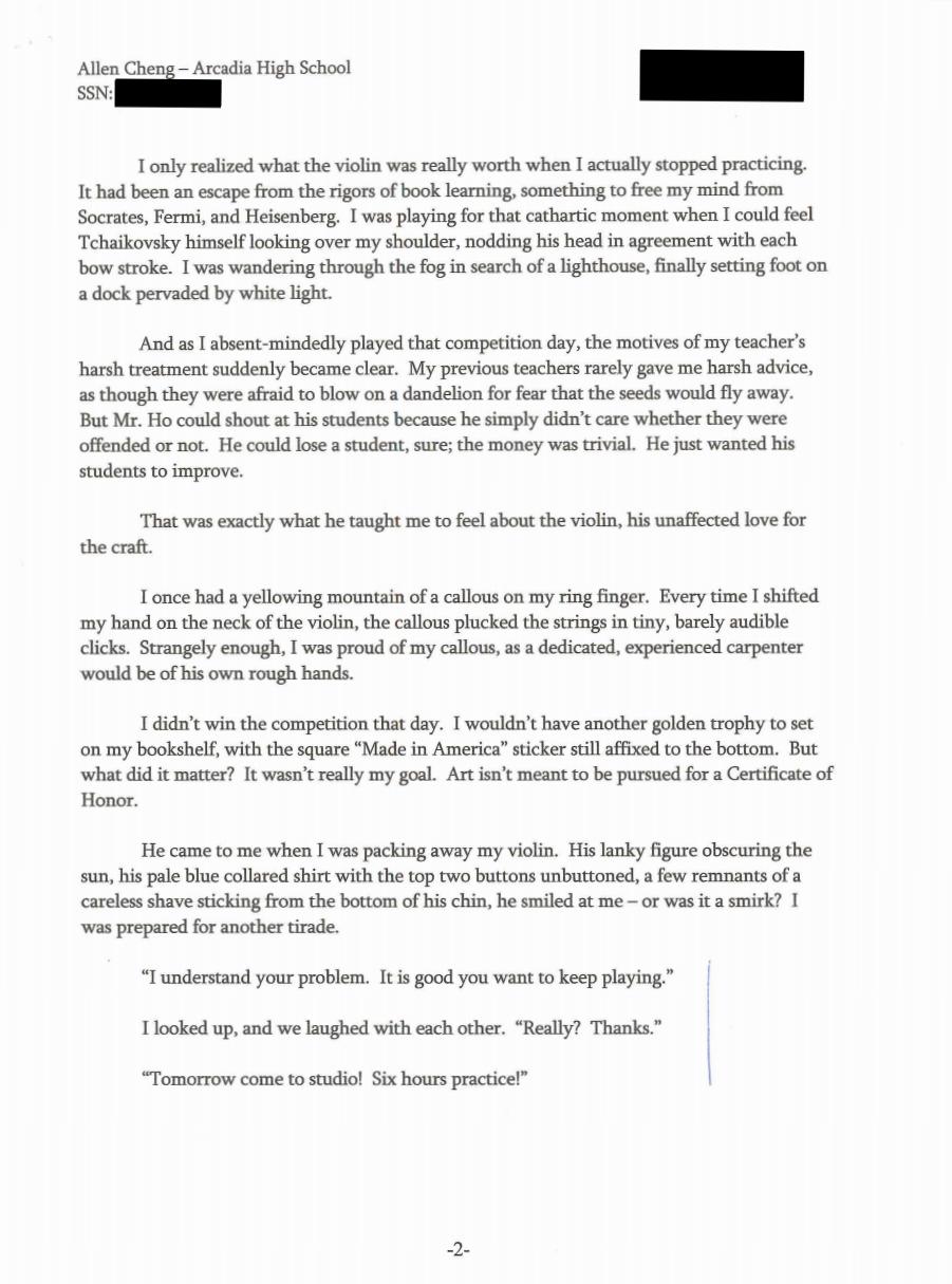 harvard admission essay
