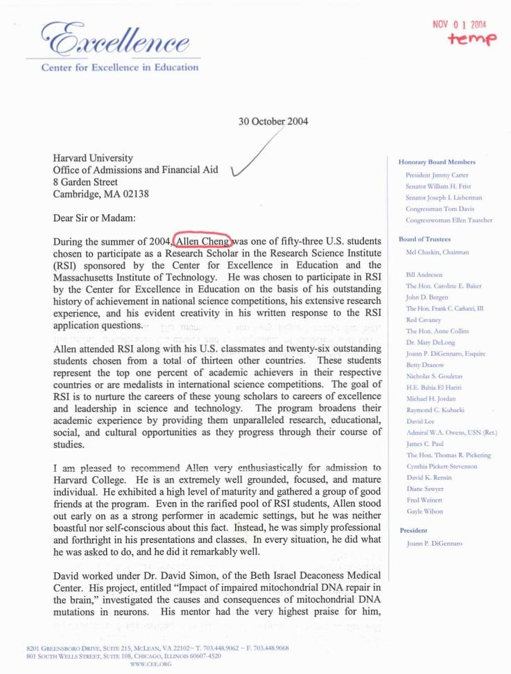 harvard request essay