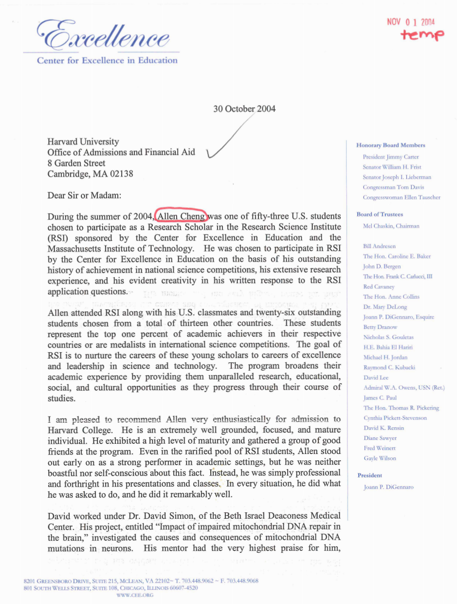 scholarship letter of recommendation template