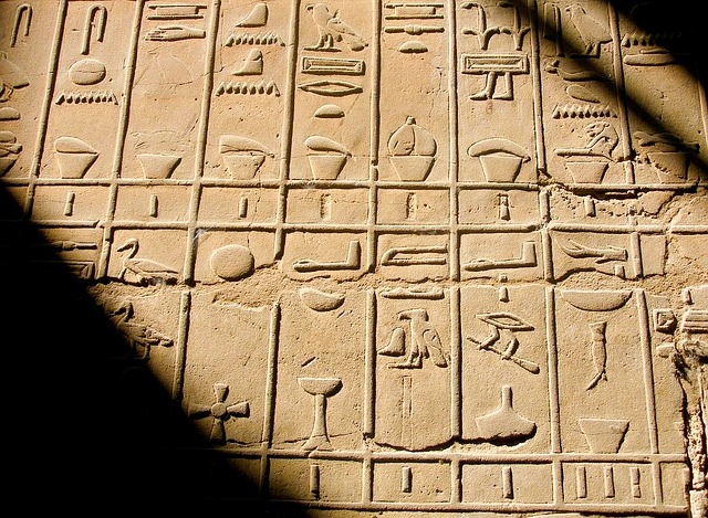 body_hieroglyphs.jpg