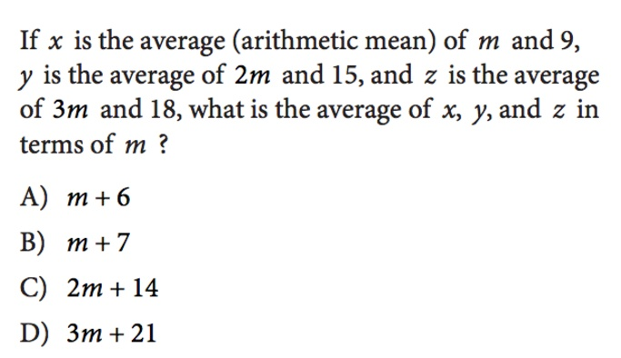 The 13 Hardest SAT Math Questions Ever