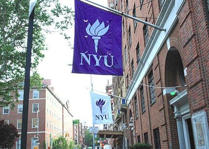 Nyu admissions essay question